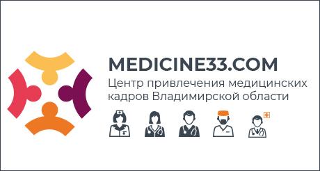 Медицинские кадры